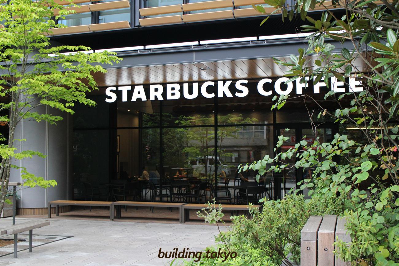 赤坂インターシティAIR,スターバックス コーヒー 1F