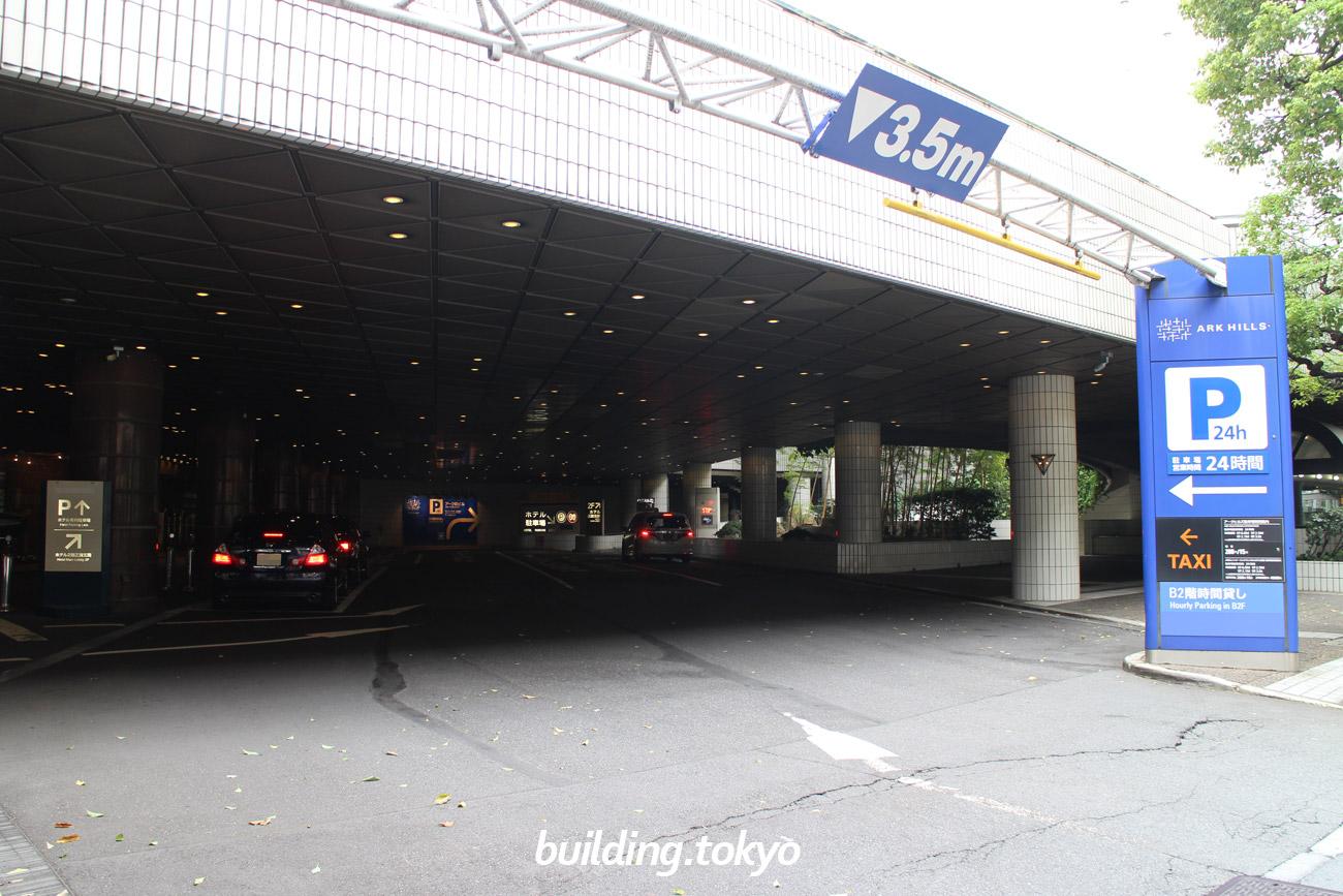 ANAインターコンチネンタルホテル東京、駐車場入り口。