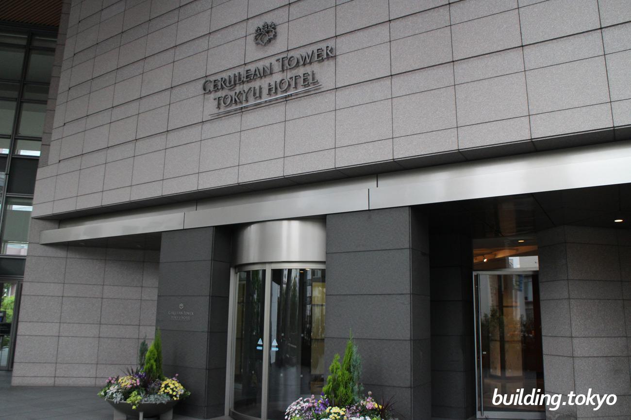セルリアンタワー東急ホテルの入り口