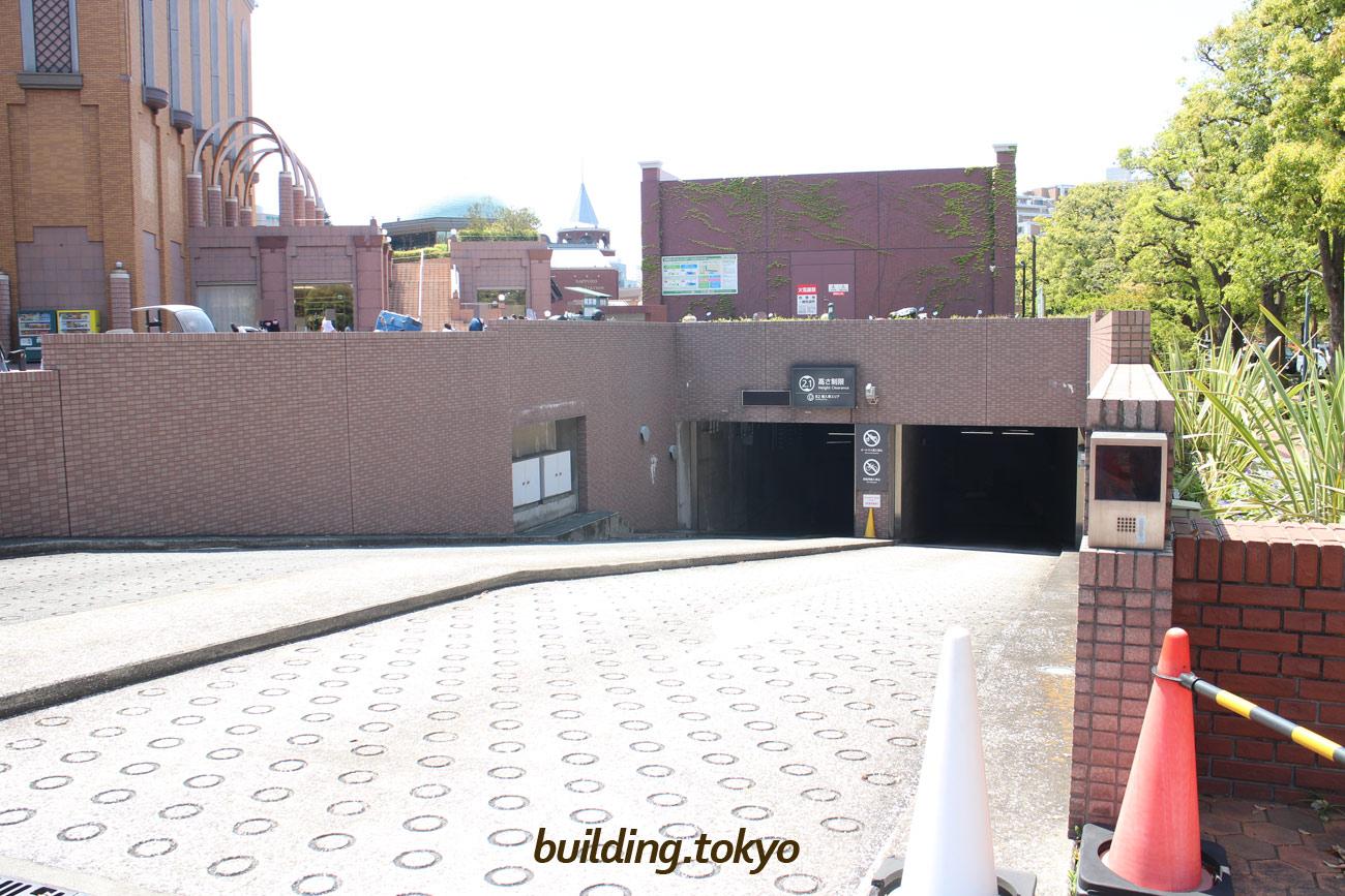 恵比寿ガーデンプレイスタワー,駐車場北入口