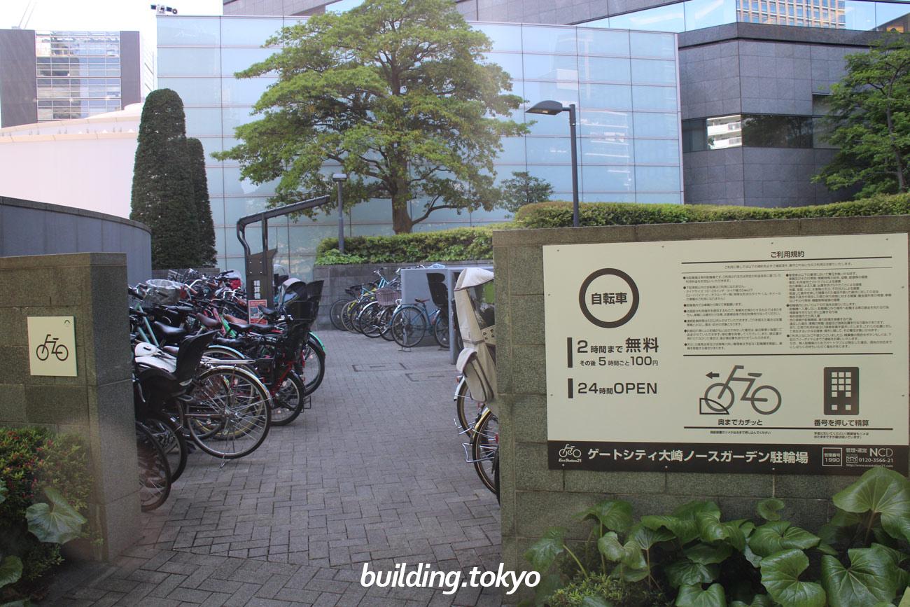 ゲートシティ大崎 ウエストタワー、自転車駐輪場。