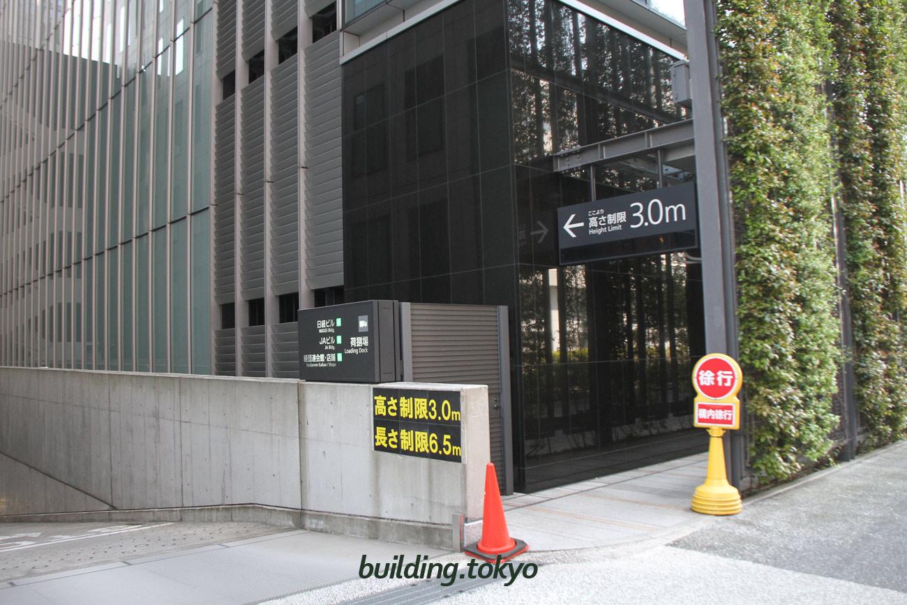 経団連会館、駐車場の入り口です。