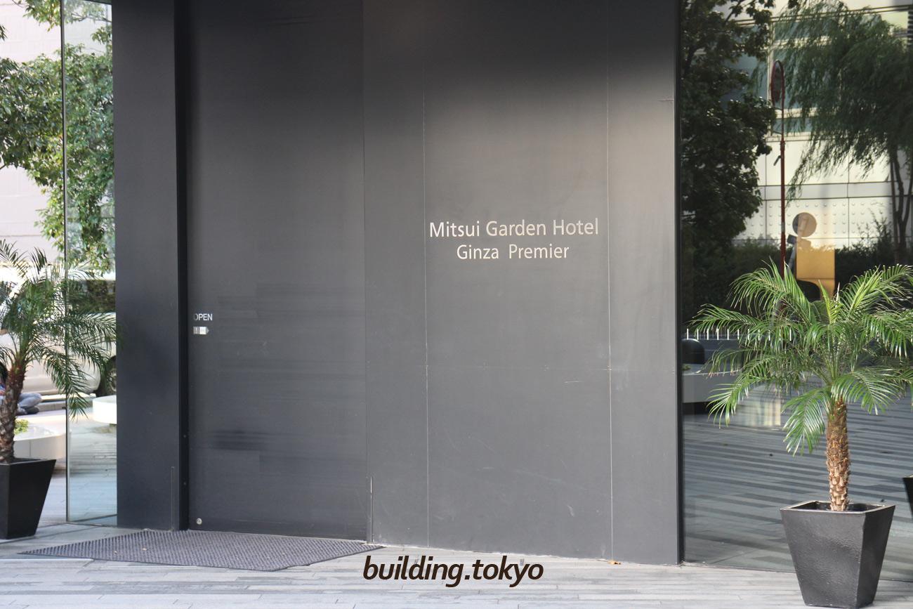 三井ガーデンホテル銀座プレミア、エントランス