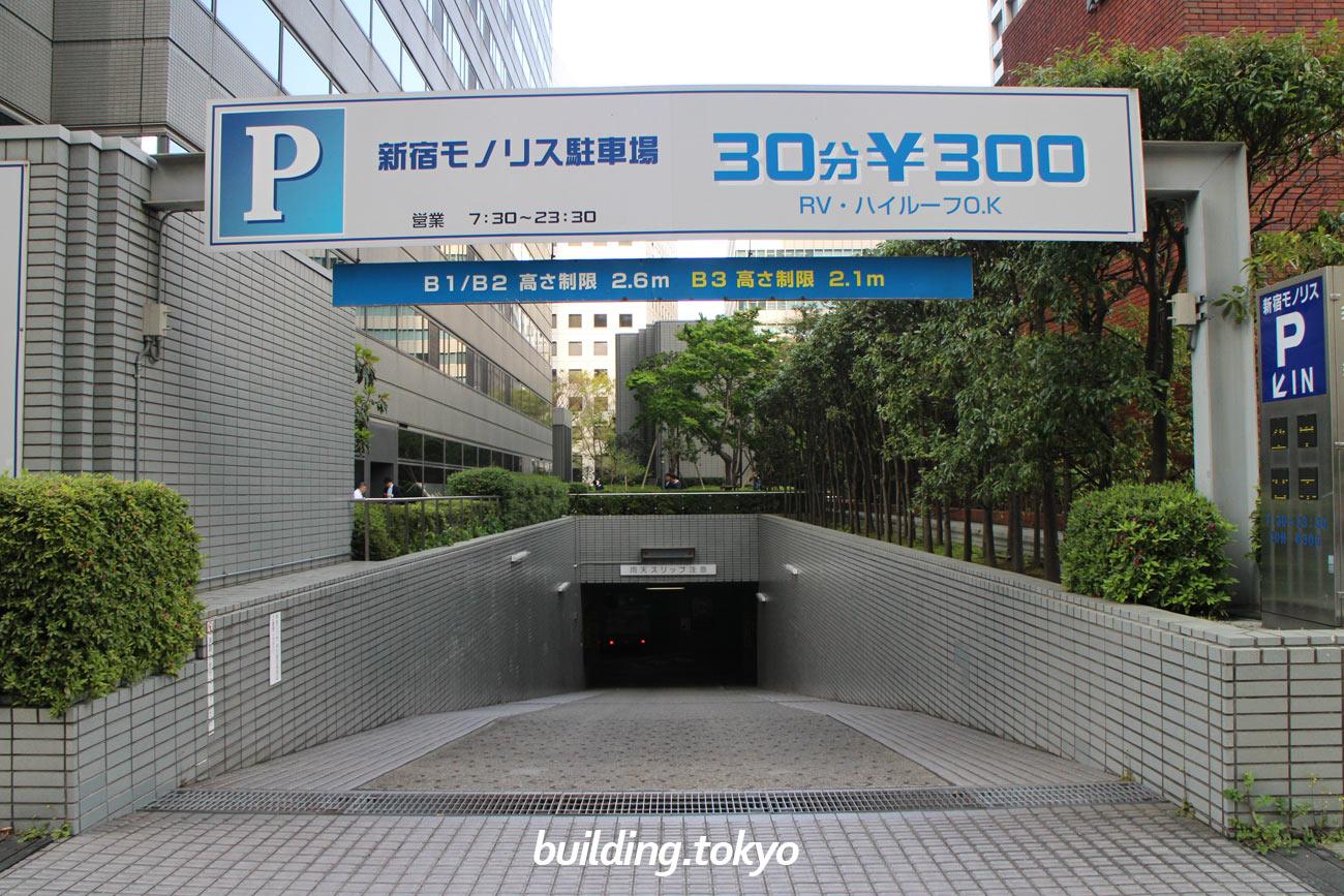 新宿モノリスビル駐車場入り口