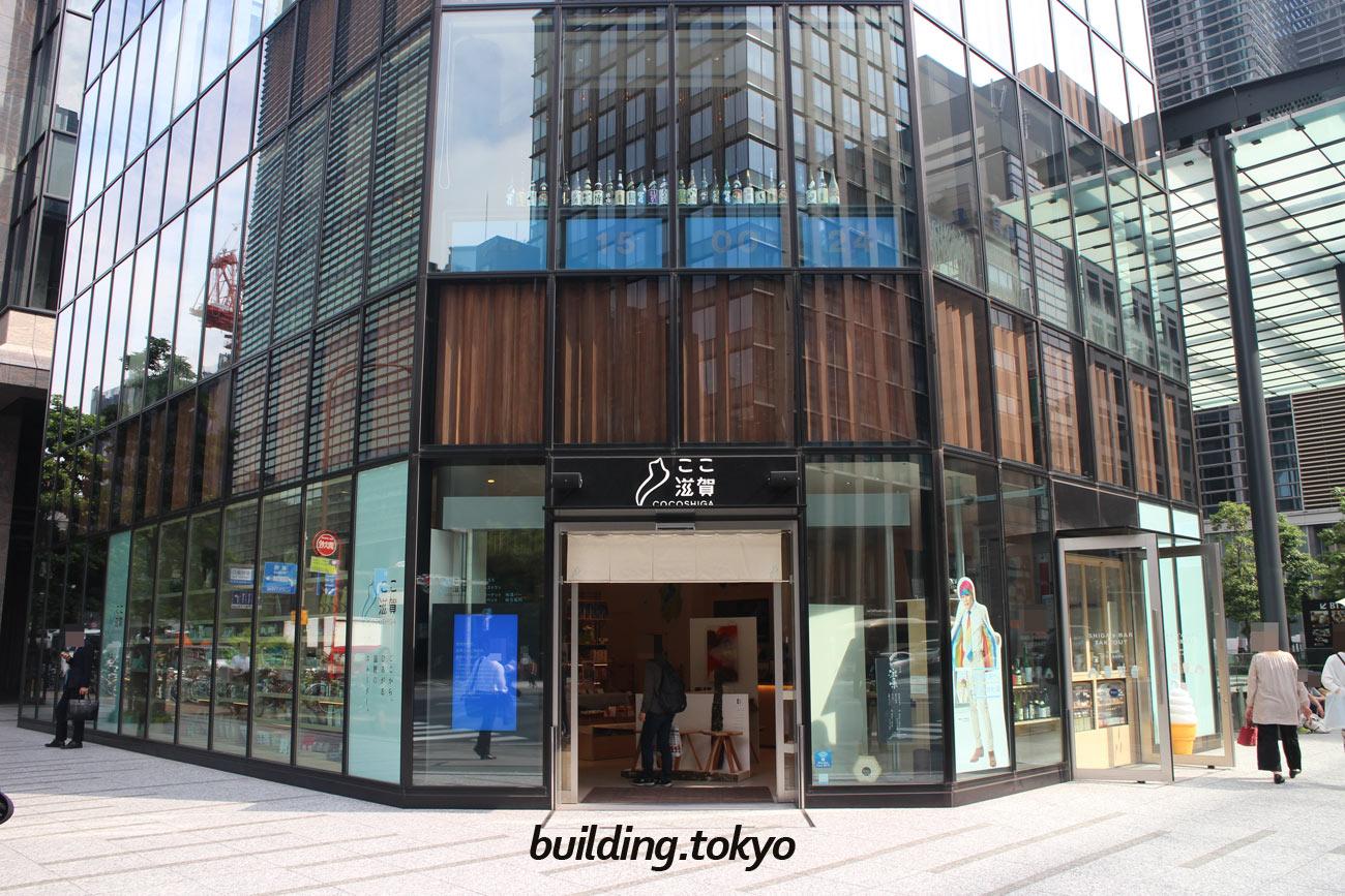 ここ滋賀は、滋賀県のアンテナショップです。