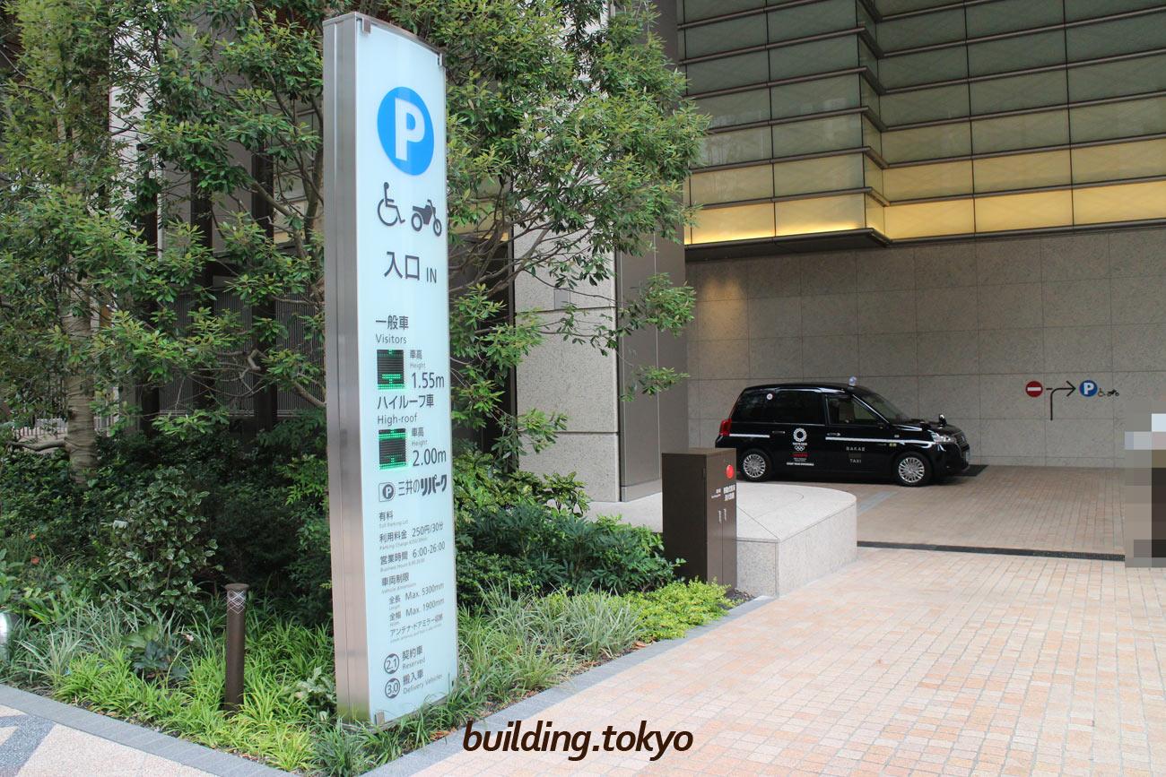 日本橋室町三井タワー、駐車場入り口。