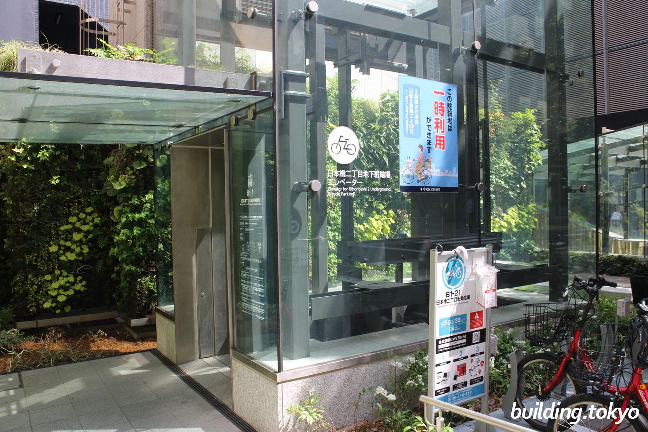 日本橋二丁目地下駐輪場入り口用エレベーター