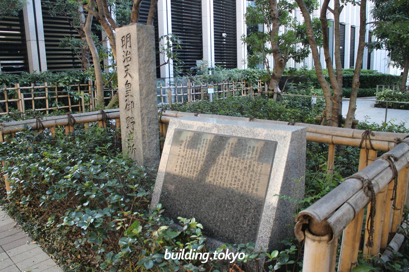 ニッセイ池袋ビルの裏にある、明治天皇御野立所跡。
