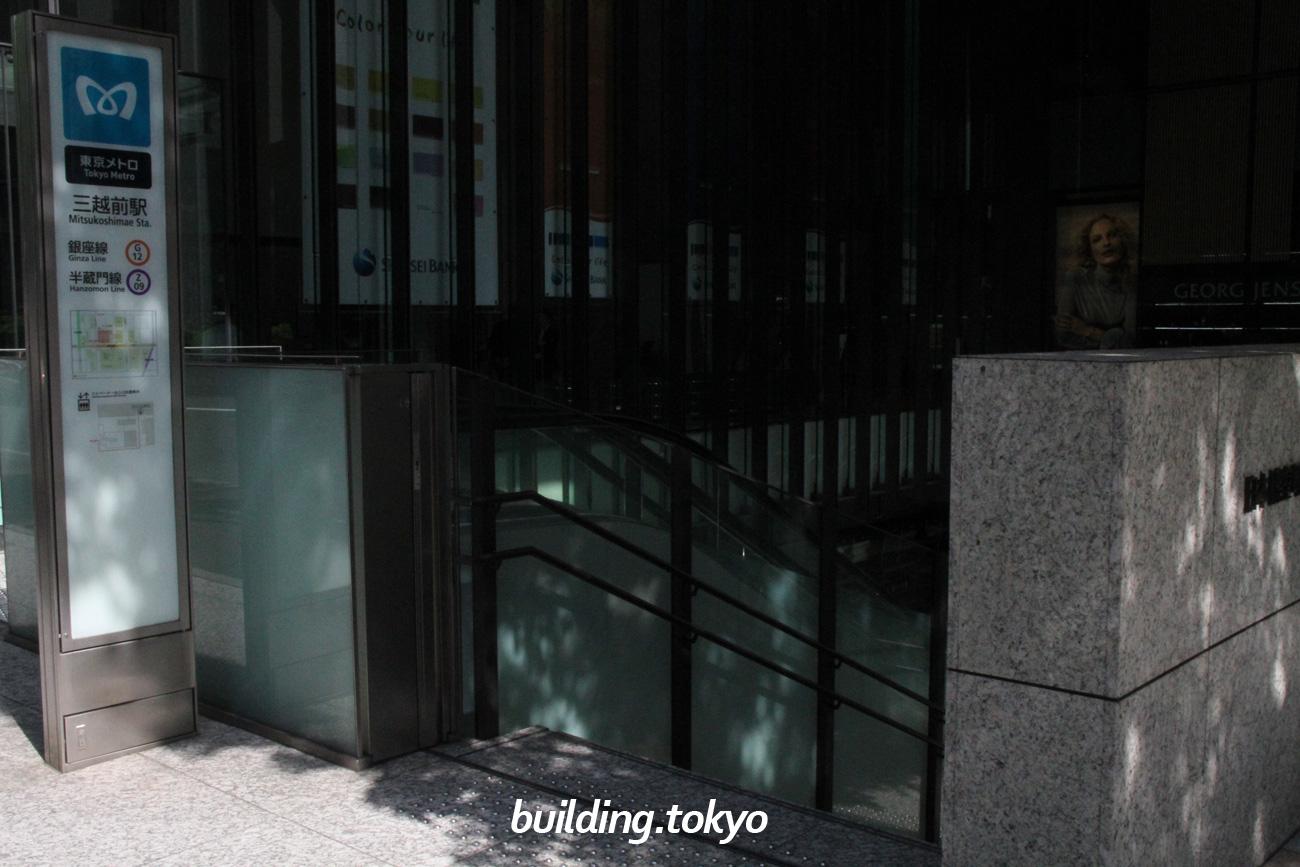 日本橋室町野村ビル。