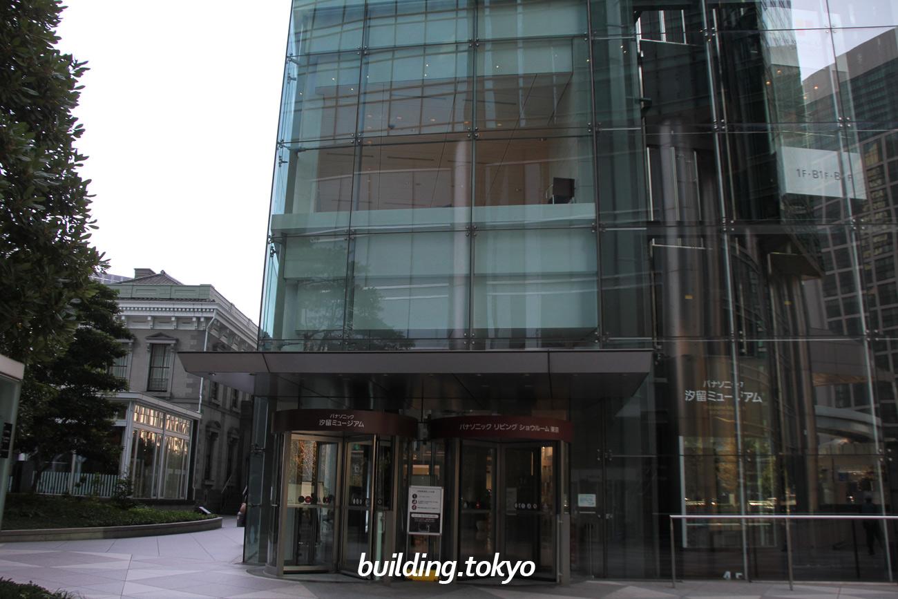 パナソニック東京汐留ビル、2018年10月20日撮影
