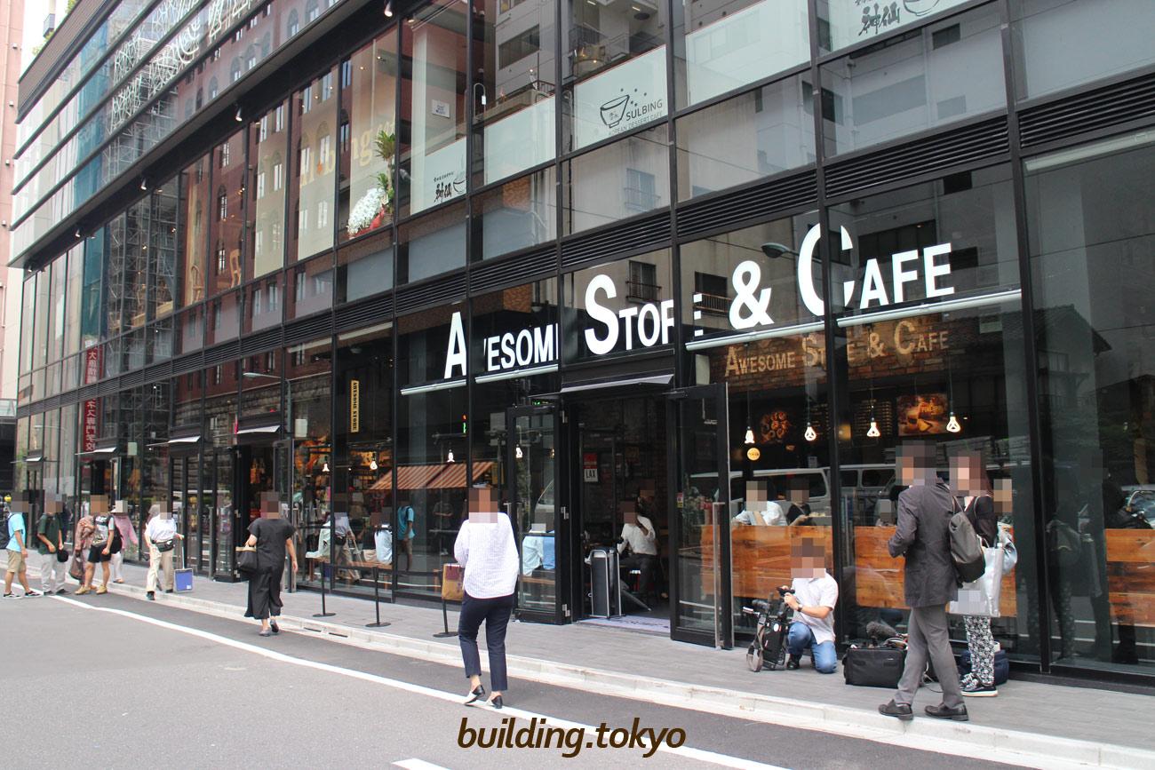 キュープラザ池袋【Q Plaza IKEBUKURO】『AWESOME STORE & CAFE IKEBUKURO』オーサムストア アンド カフェ イケブクロ
