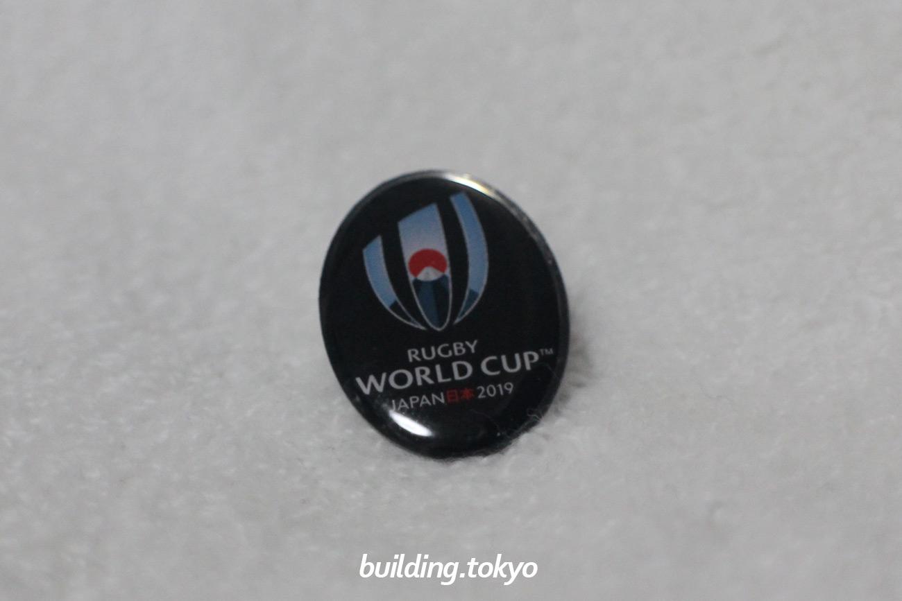 ラグビーワールドカップ2019日本大会 ピンバッジ
