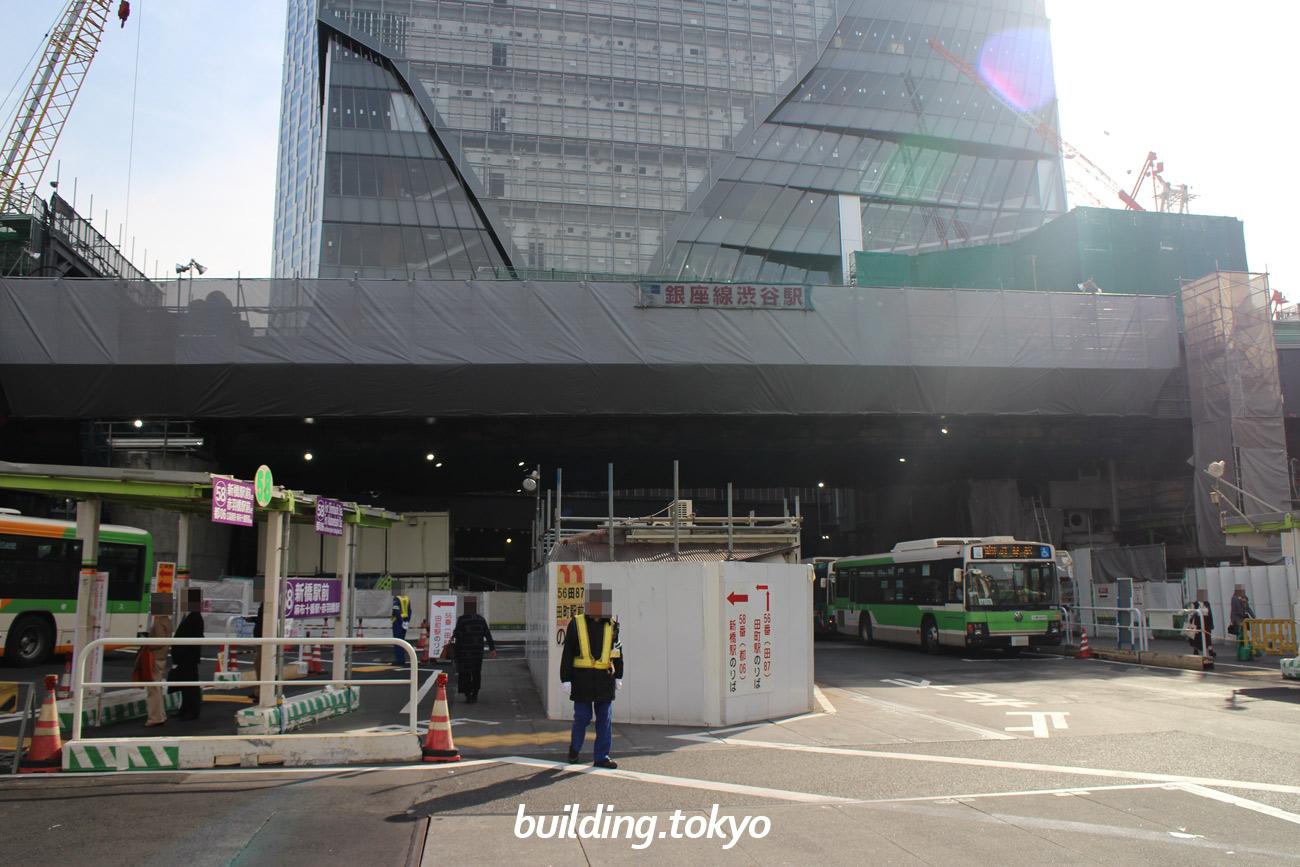 渋谷スクランブルスクエア東棟 建設中の様子(2018年11月26日)