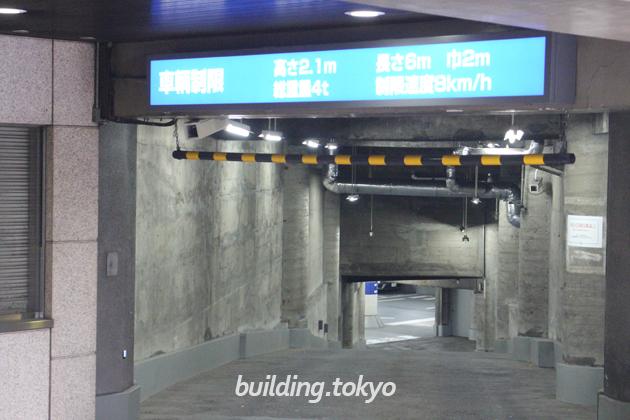 渋谷クロスタワー駐車場入り口。