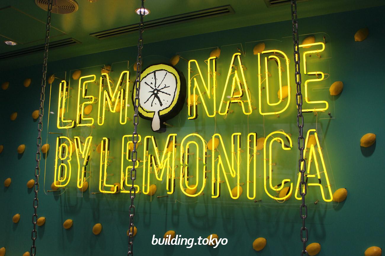 渋谷ストリーム。レモネード専門店 LEMONADE by Lemonica。