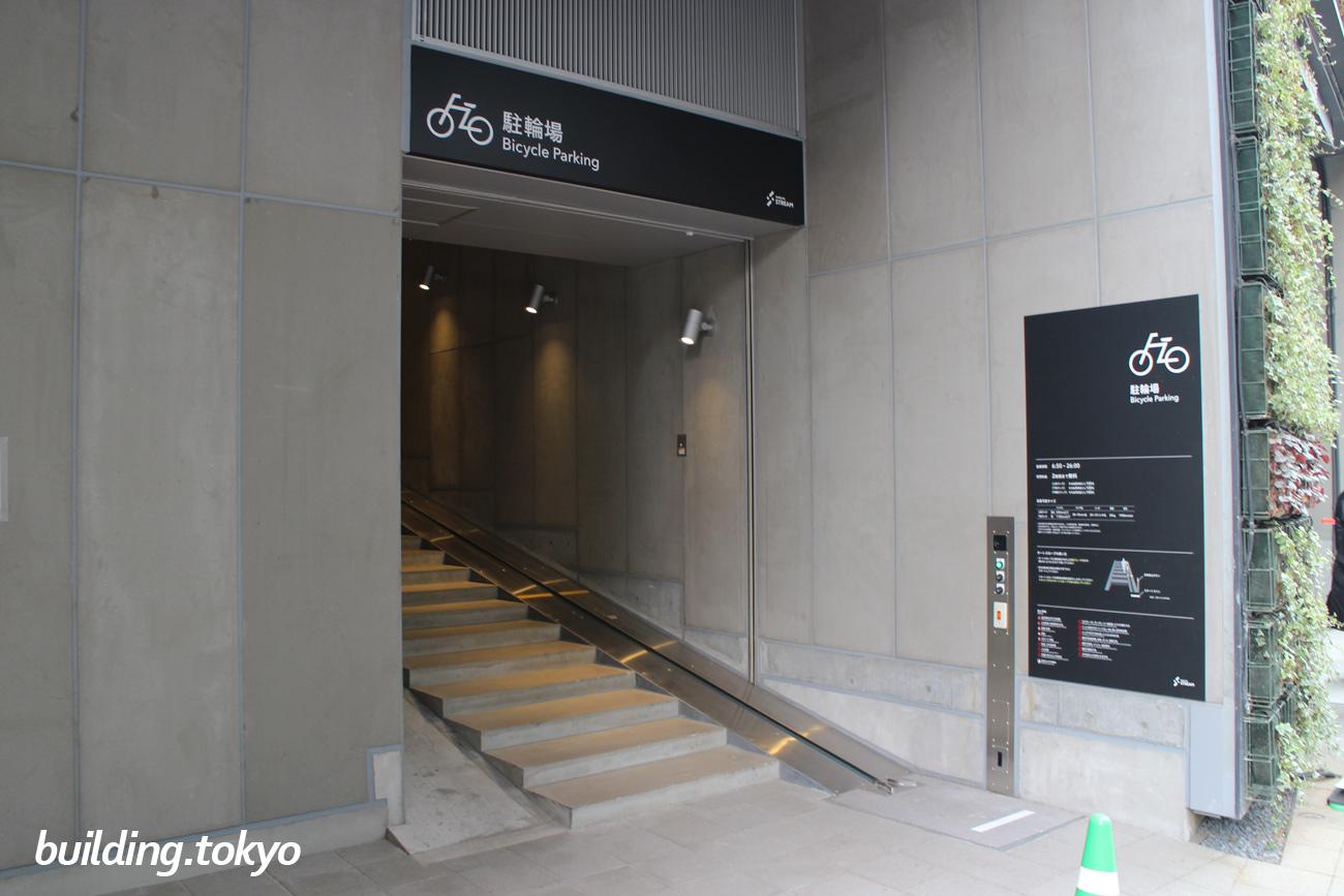 渋谷ストリーム。自転車駐輪場入り口の様子。