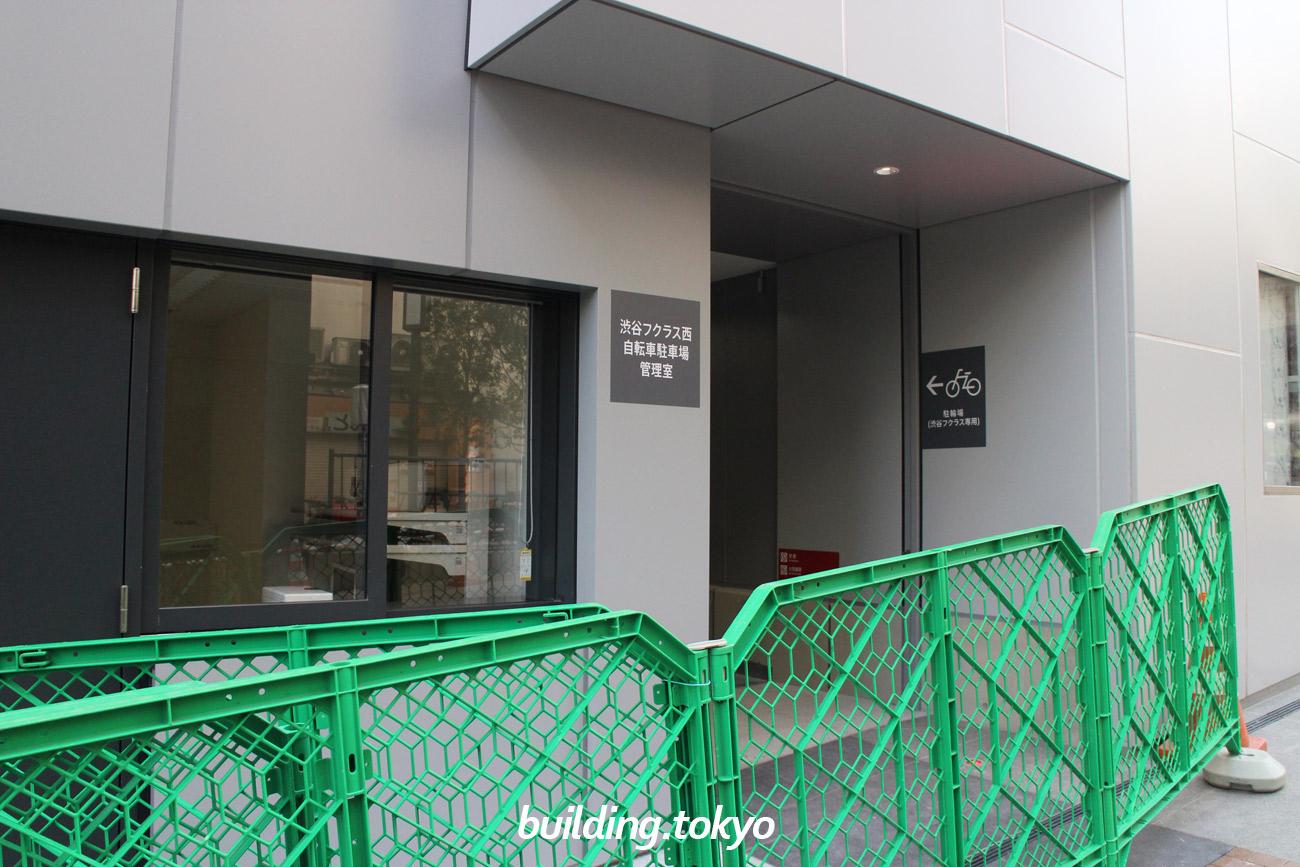 渋谷フクラス(東急プラザ渋谷) 建設中の様子(2019年10月23日)自転車駐輪場入り口