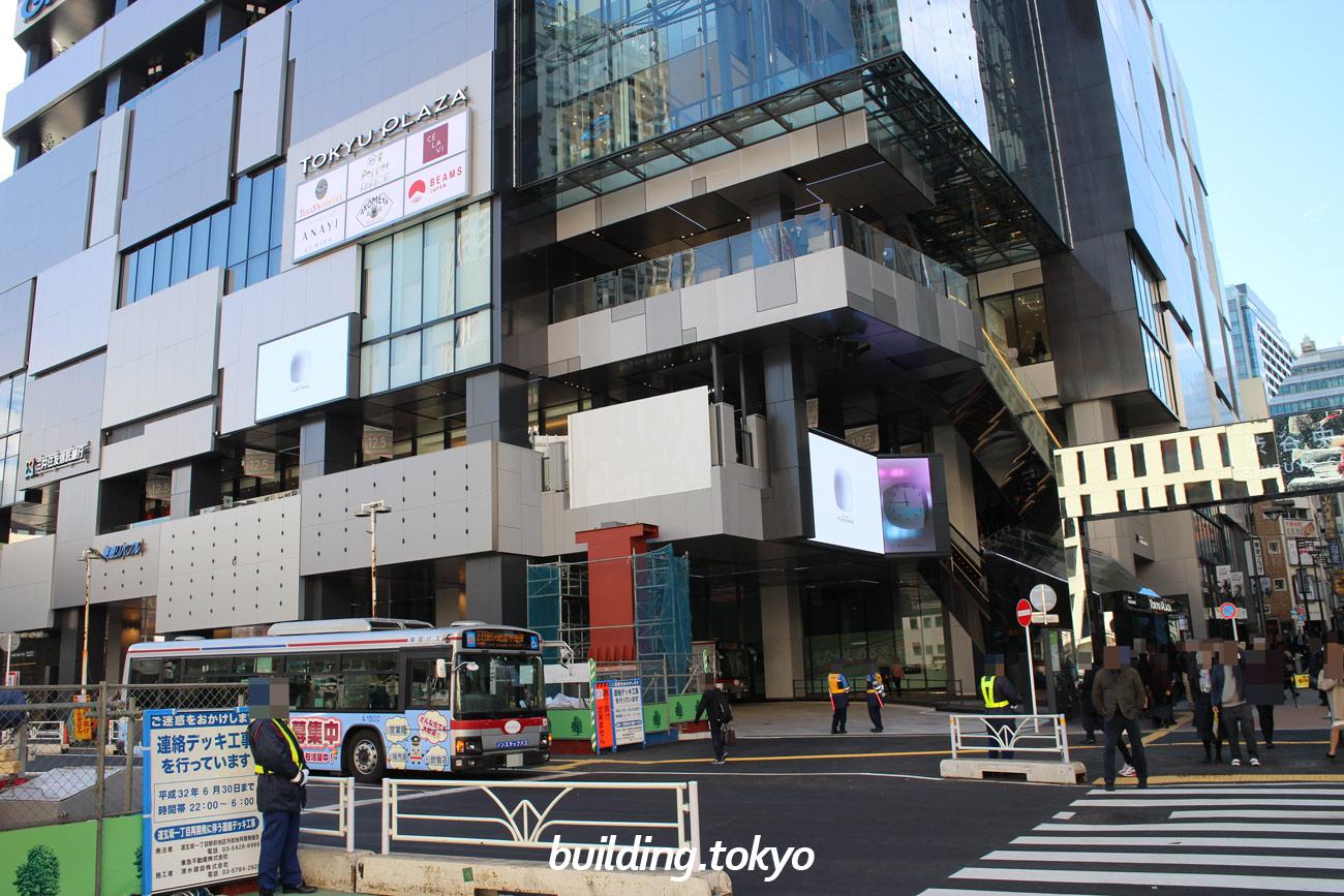 渋谷フクラス(東急プラザ渋谷)