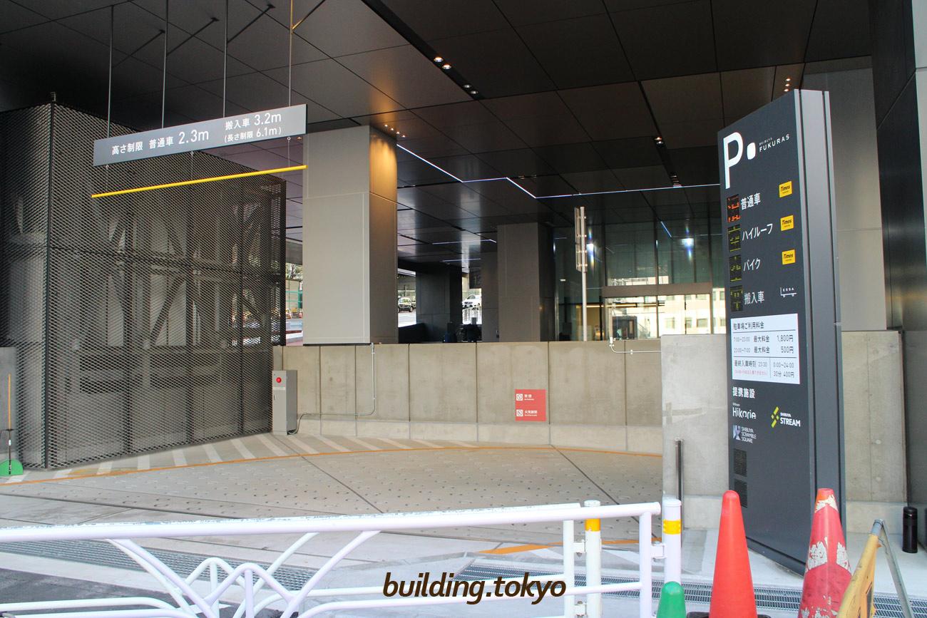 渋谷フクラス(東急プラザ渋谷)駐車場入り口