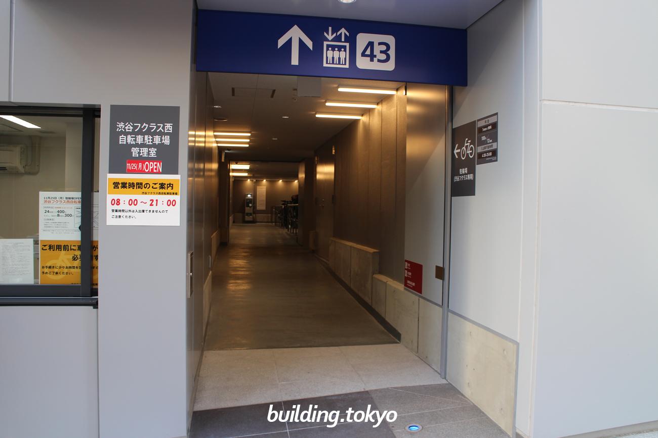 渋谷フクラス(東急プラザ渋谷)自転車駐輪場入り口