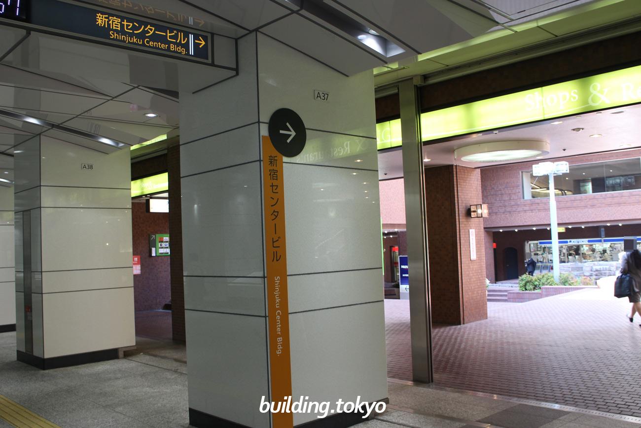 新宿センタービル、地下連絡通路の案内表示板