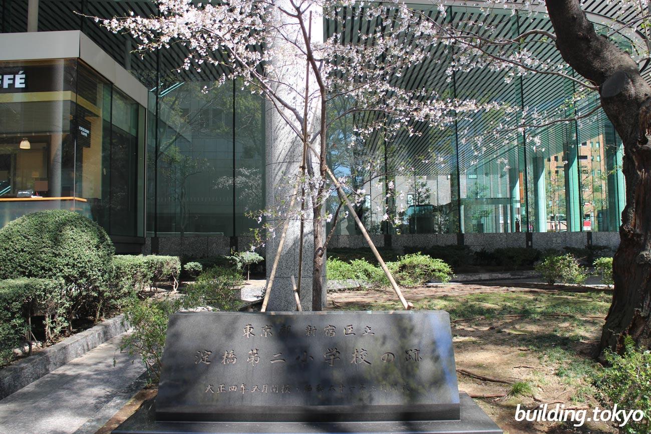東京都新宿区立淀橋第二小学校の跡