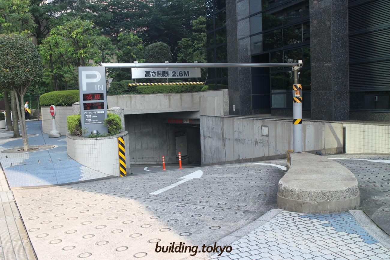 新宿スクエアタワー、駐車場入り口。