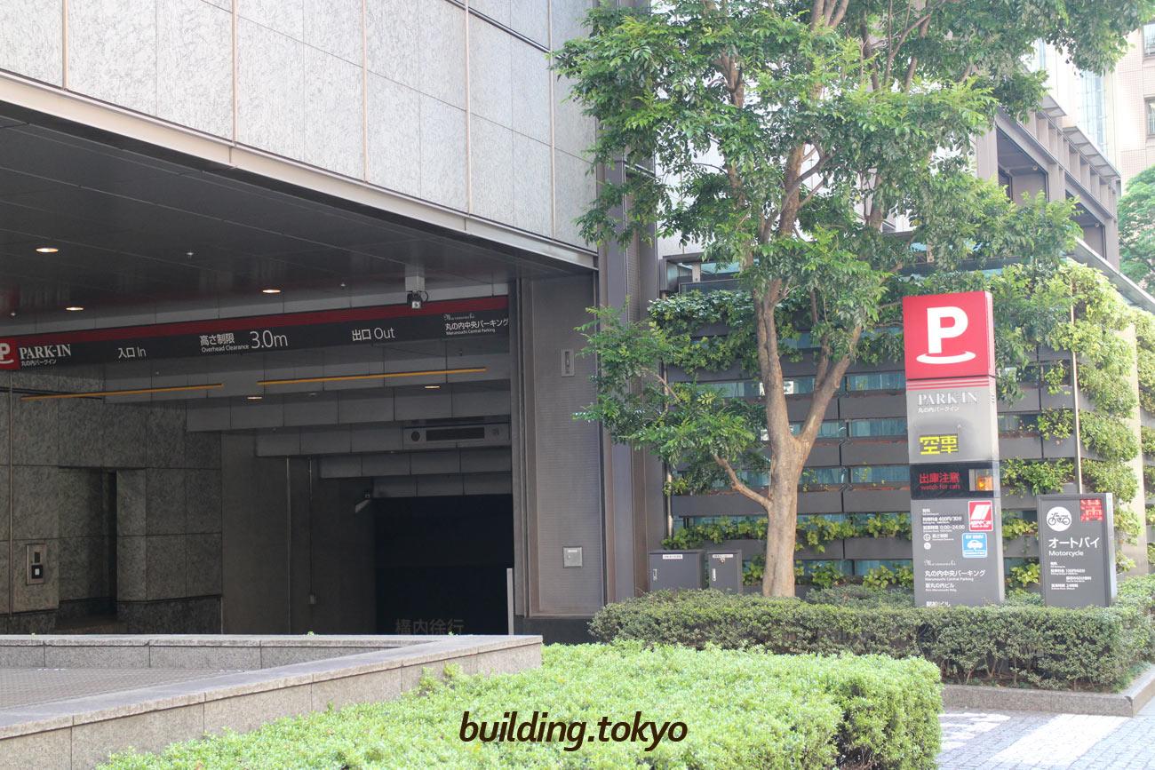 新丸の内ビルディング、駐車場入り口