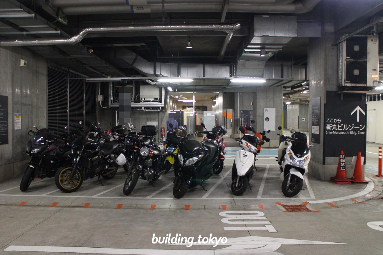 新丸の内ビルディング、バイク駐車場