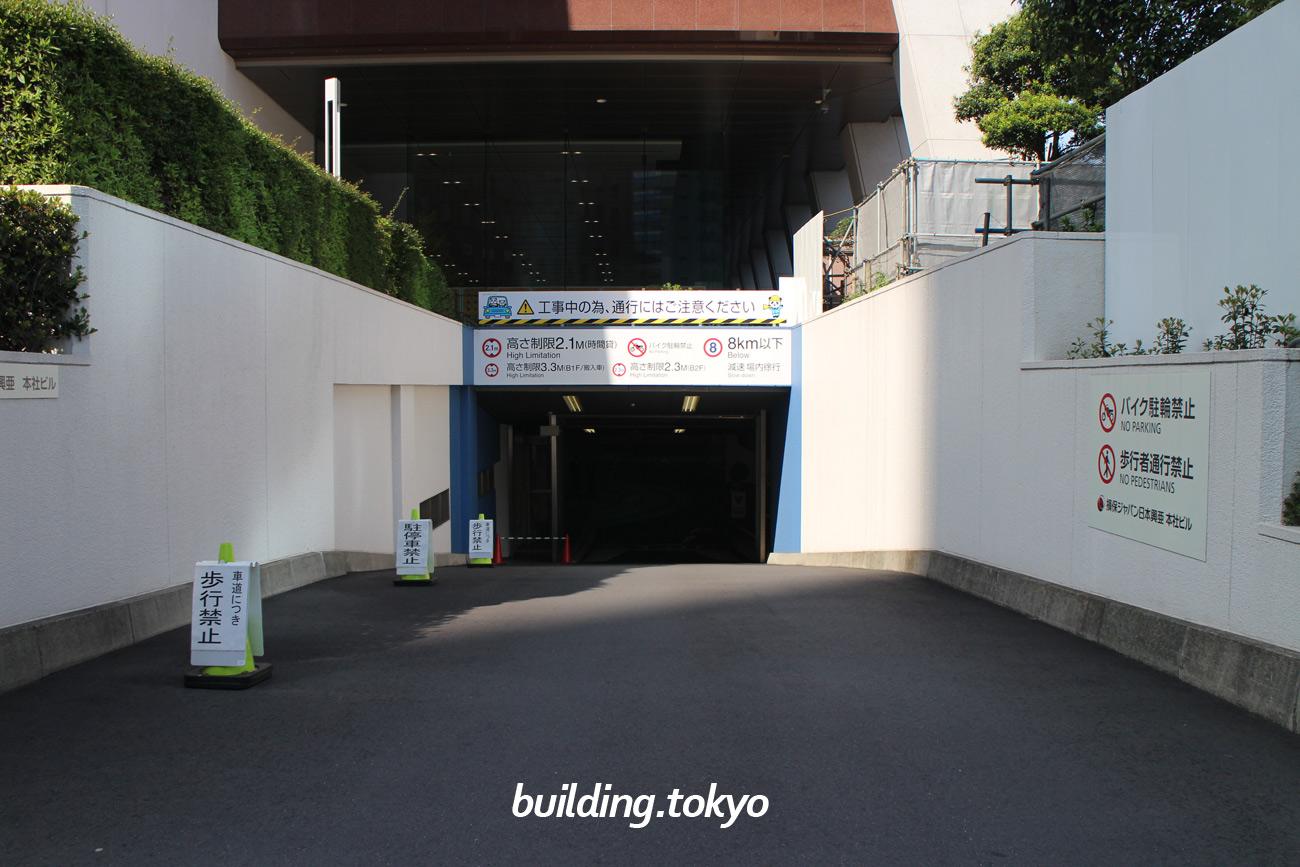 損保ジャパン日本興亜本社ビル、駐車場入り口。