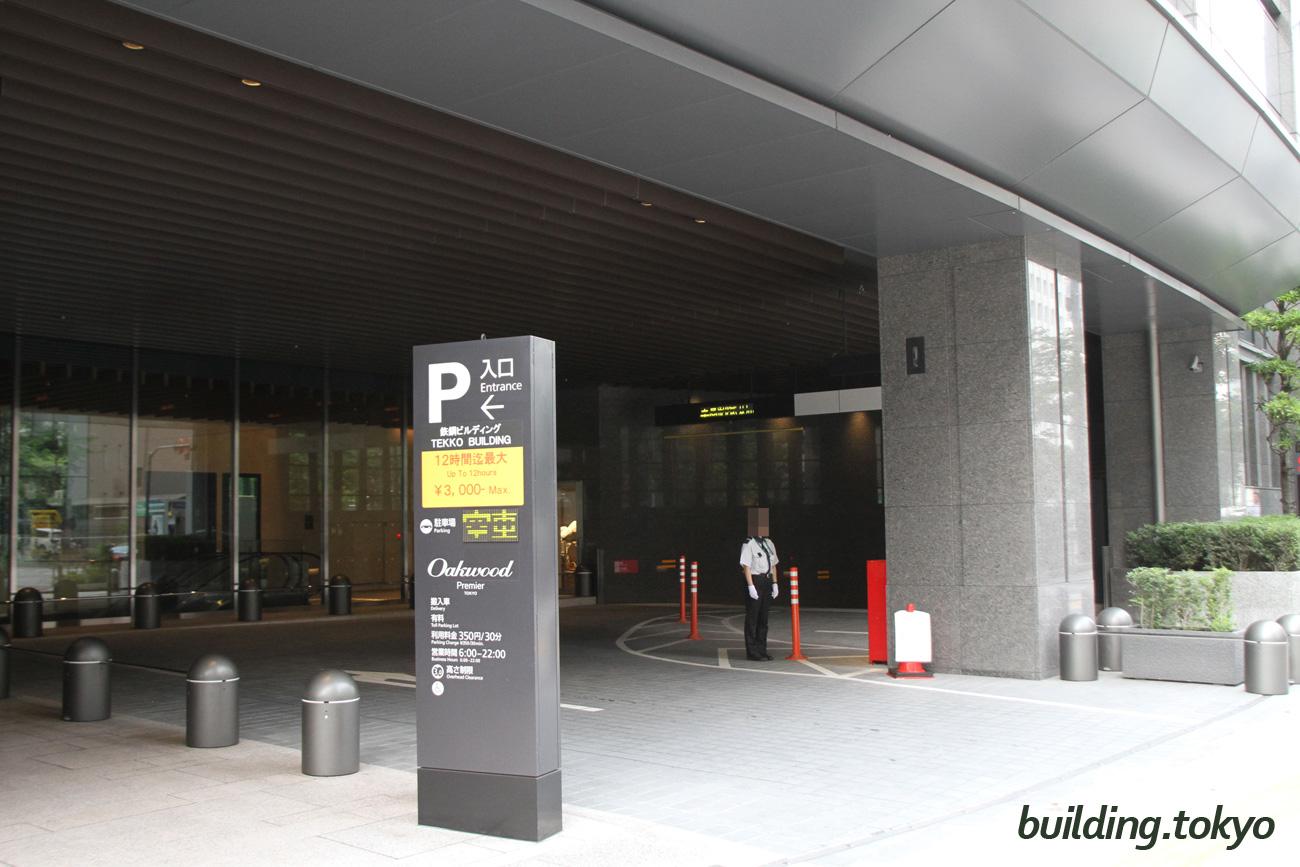 鉄鋼ビルディング駐車場入り口。