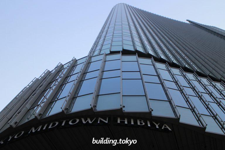 東京ミッドタウン日比谷|フロアガイド・アクセス・駐車場