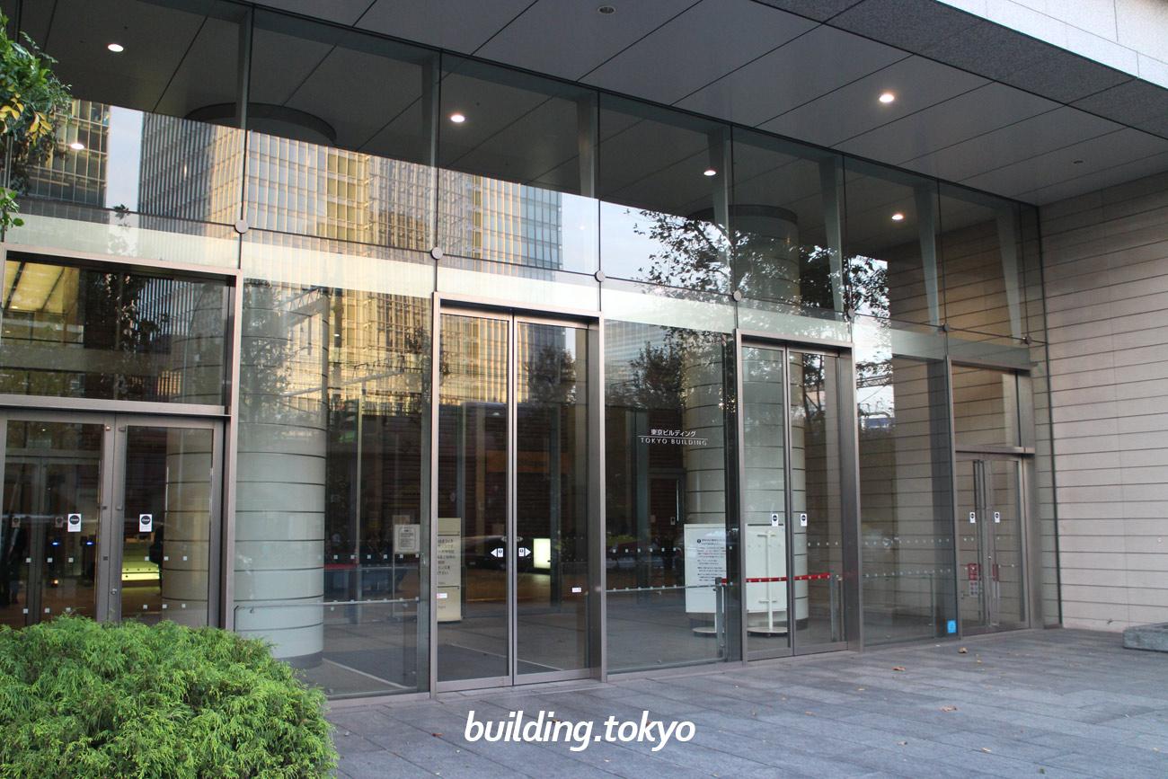 東京ビルディング、オフィス玄関。