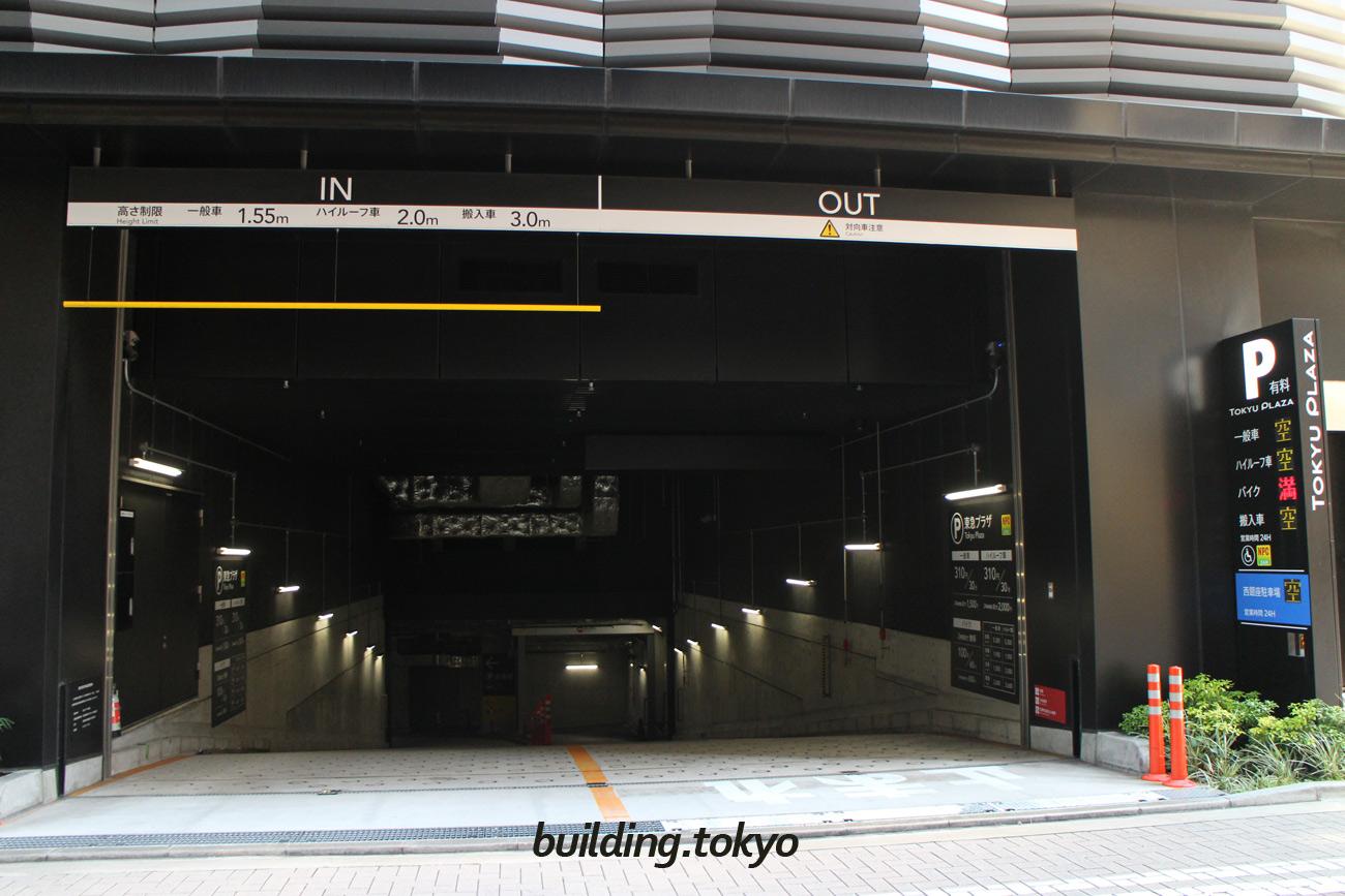 東急プラザ銀座。駐車場入り口の様子です。