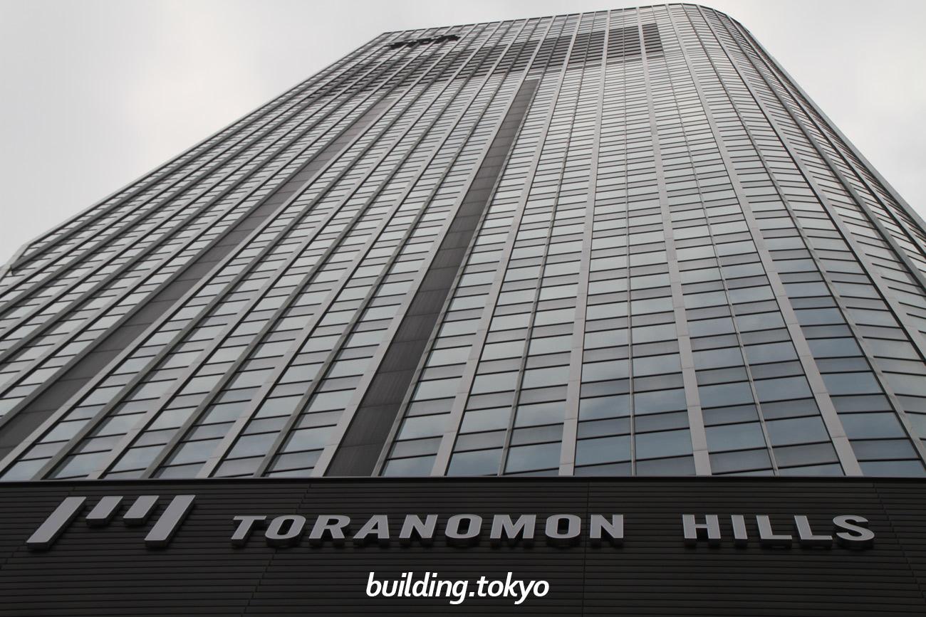 虎ノ門ヒルズ森タワー。