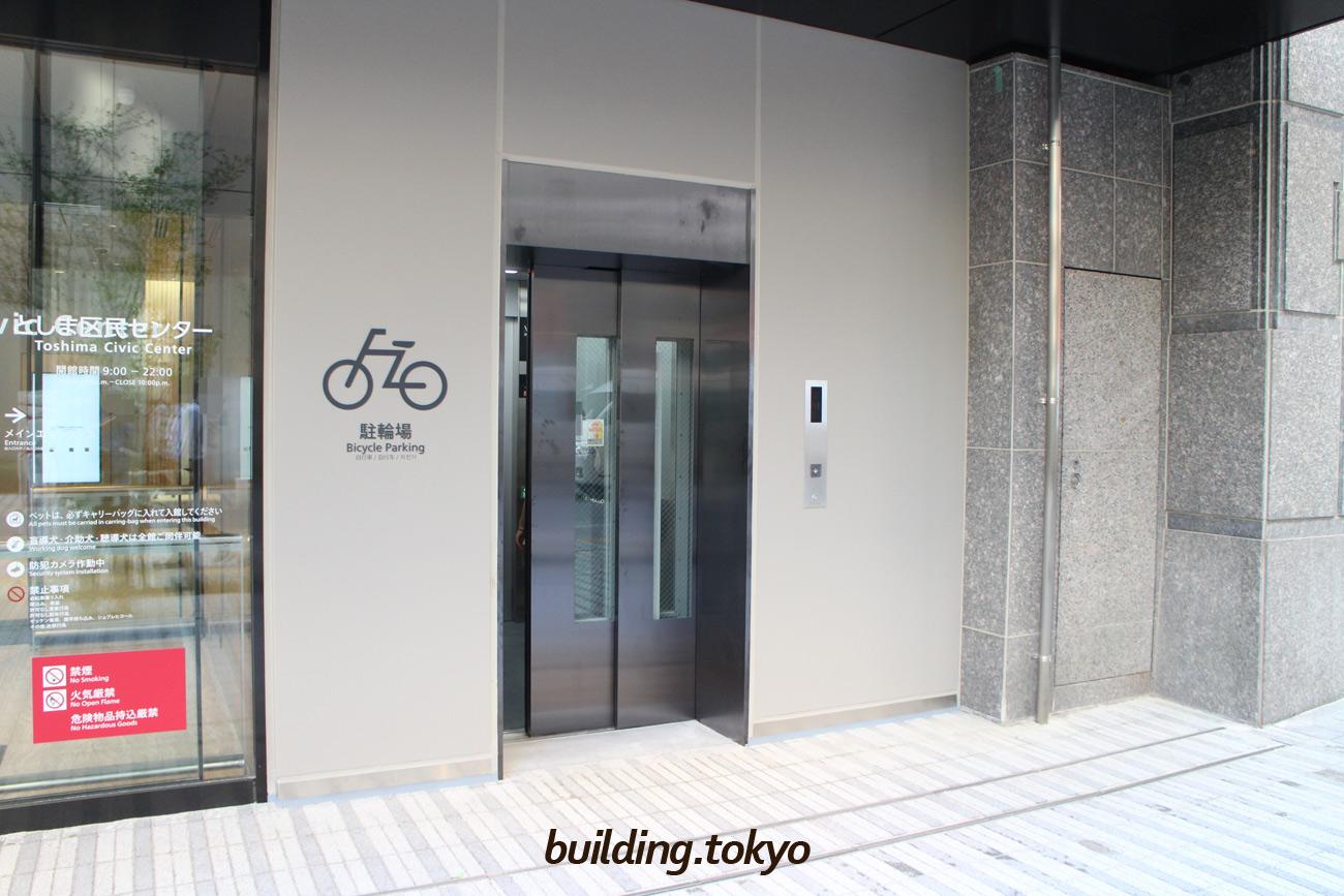 としま区民センター【Toshima Civic Center】、自転車駐輪場