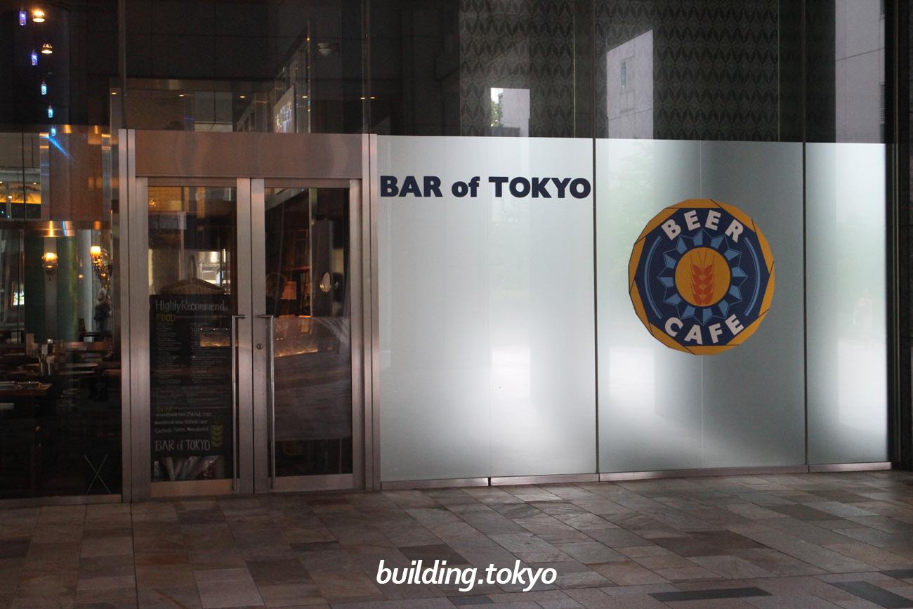 丸の内トラストタワーN館。世界のビールとワイン BAR of TOKYO。