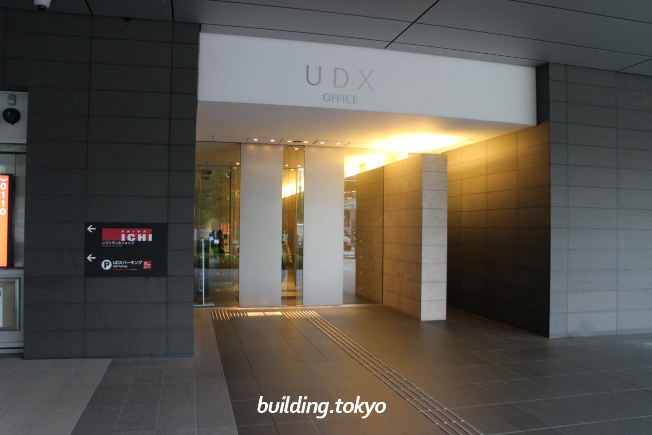 秋葉原UDX